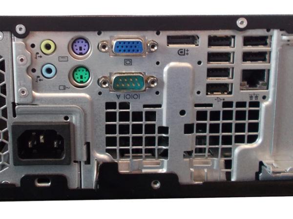 Vue de la connectique arrière HP8200